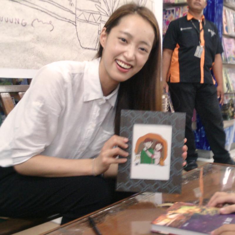 Met Da-mi Park (Puuung)